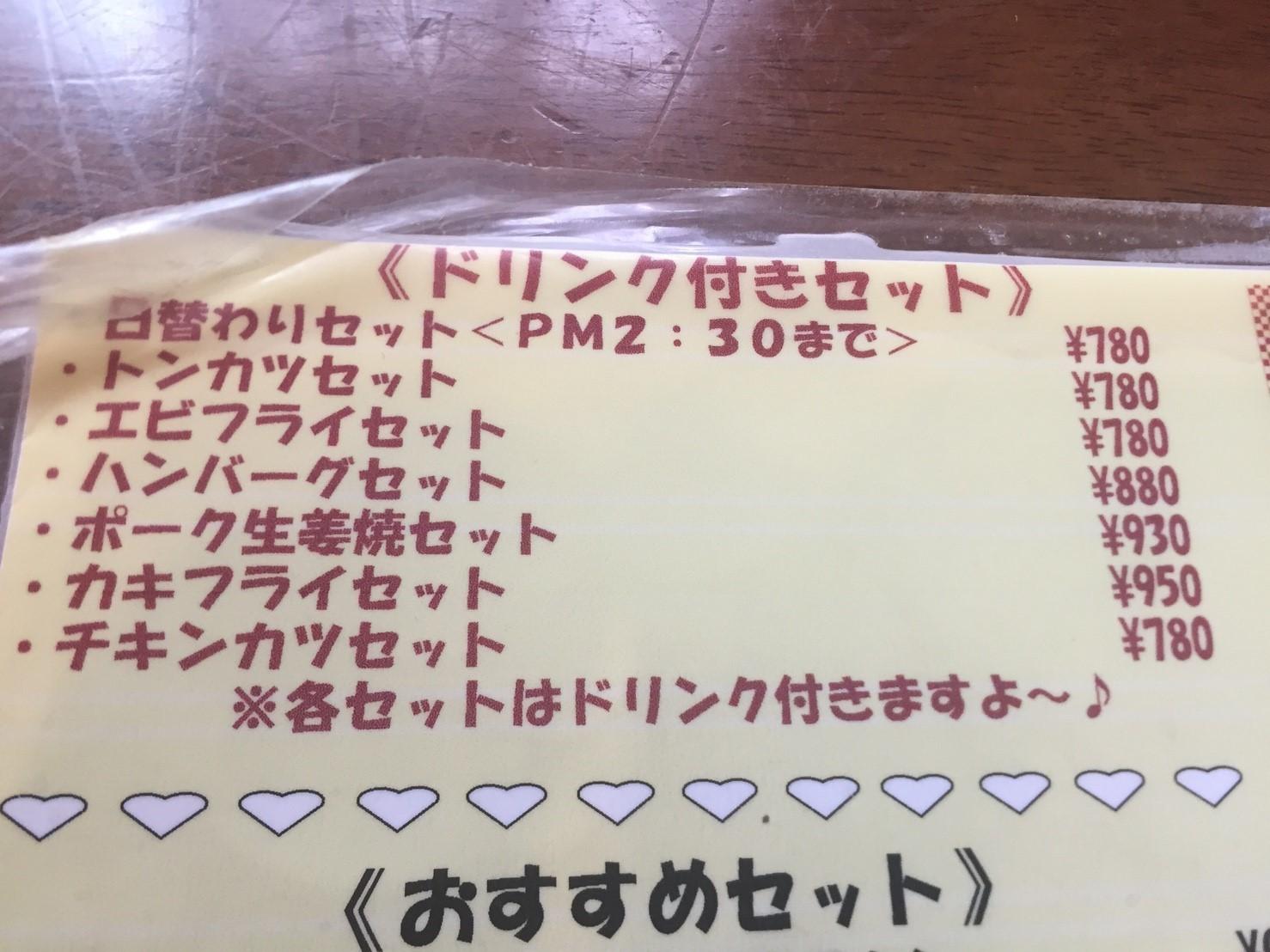 レストラン  べるしい  FINAL_e0115904_00312422.jpg