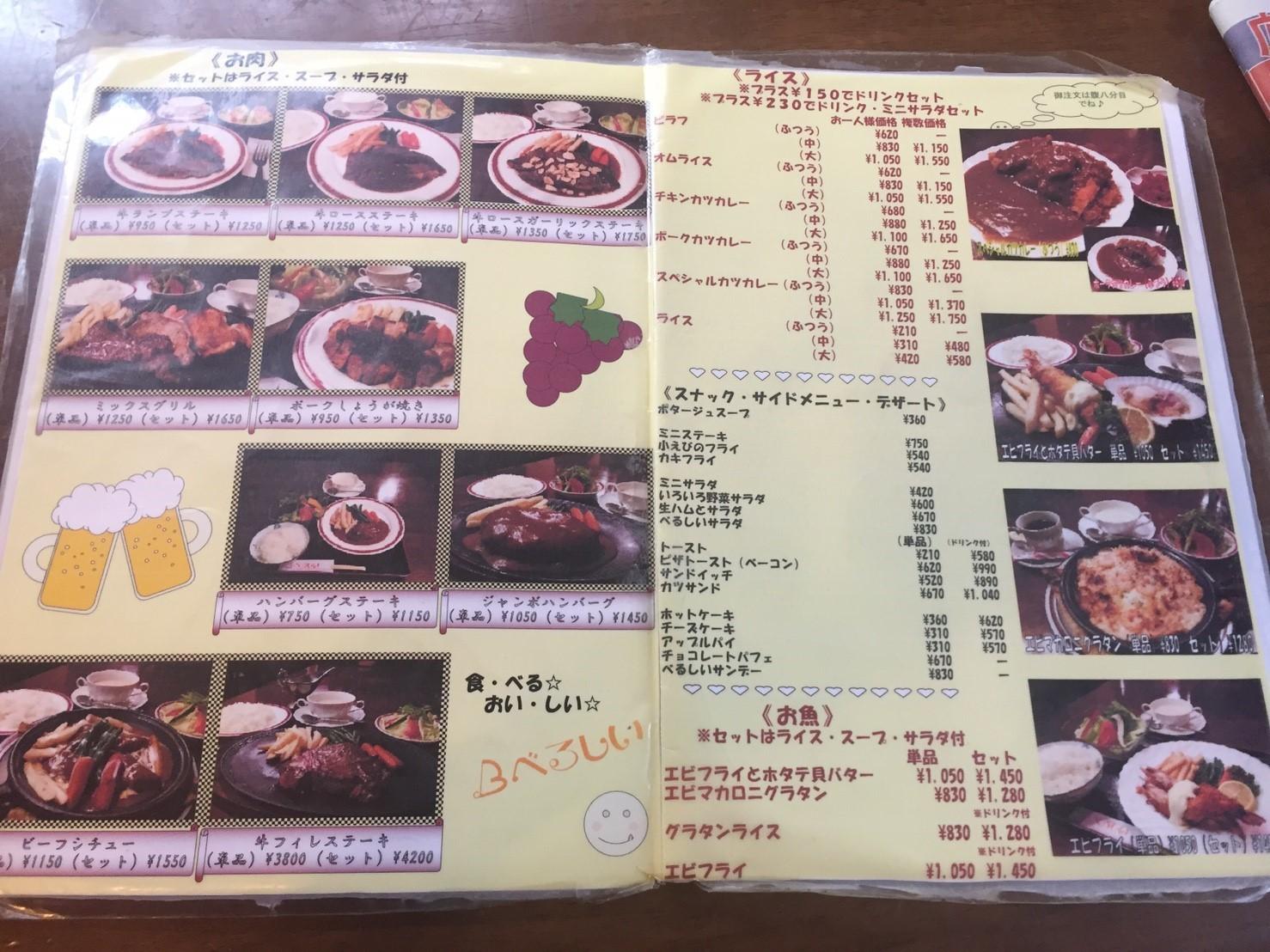 レストラン  べるしい  FINAL_e0115904_00312497.jpg