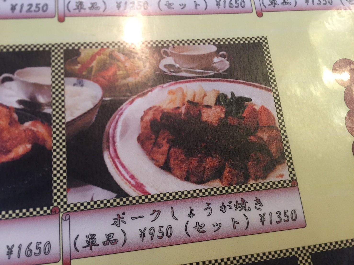 レストラン  べるしい  FINAL_e0115904_01022831.jpg
