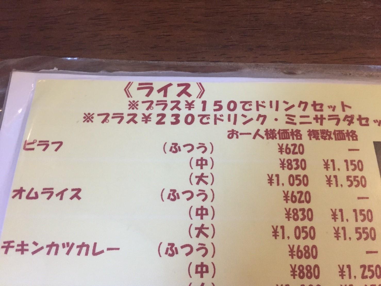 レストラン  べるしい  FINAL_e0115904_01022866.jpg