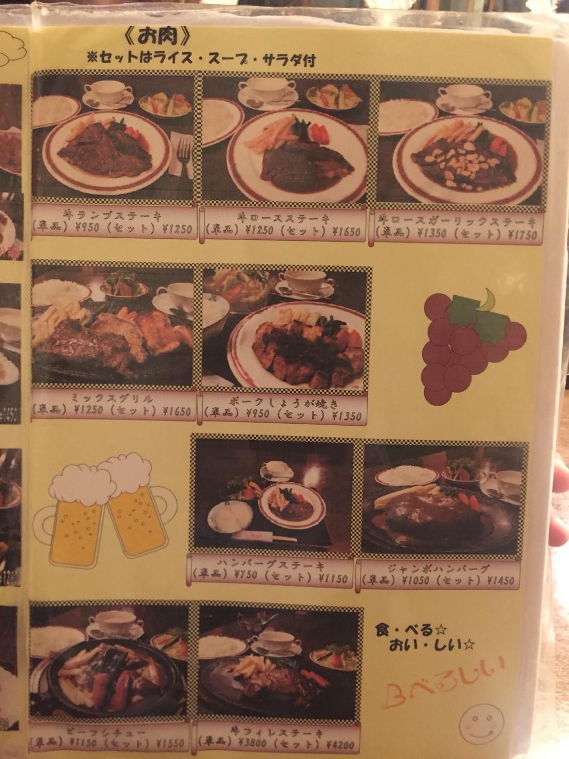 レストラン  べるしい  FINAL_e0115904_01350691.jpg