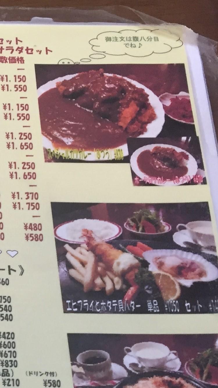 レストラン  べるしい  FINAL_e0115904_03403534.jpg