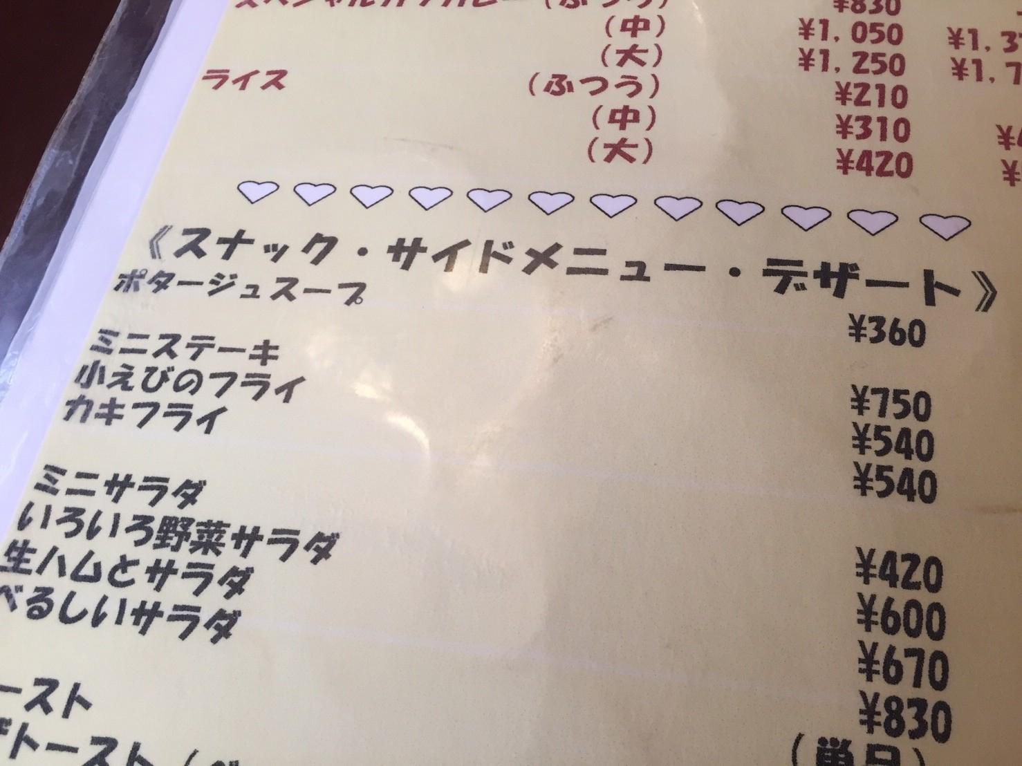 レストラン  べるしい  FINAL_e0115904_05023290.jpg