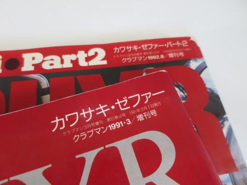 ☆コンセプト☆彡_d0038712_10550247.jpg