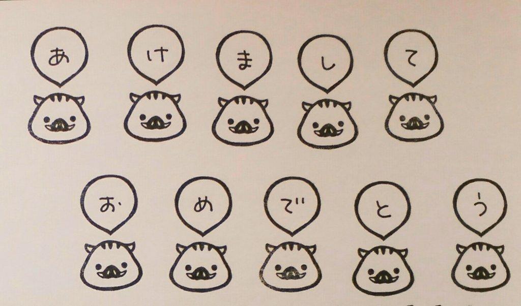猫町文具店(仮)からのお知らせ(うさむし年賀はんこ)。_f0220714_16094570.jpg