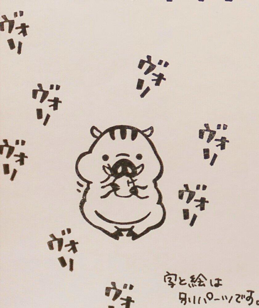猫町文具店(仮)からのお知らせ(うさむし年賀はんこ)。_f0220714_16100471.jpg