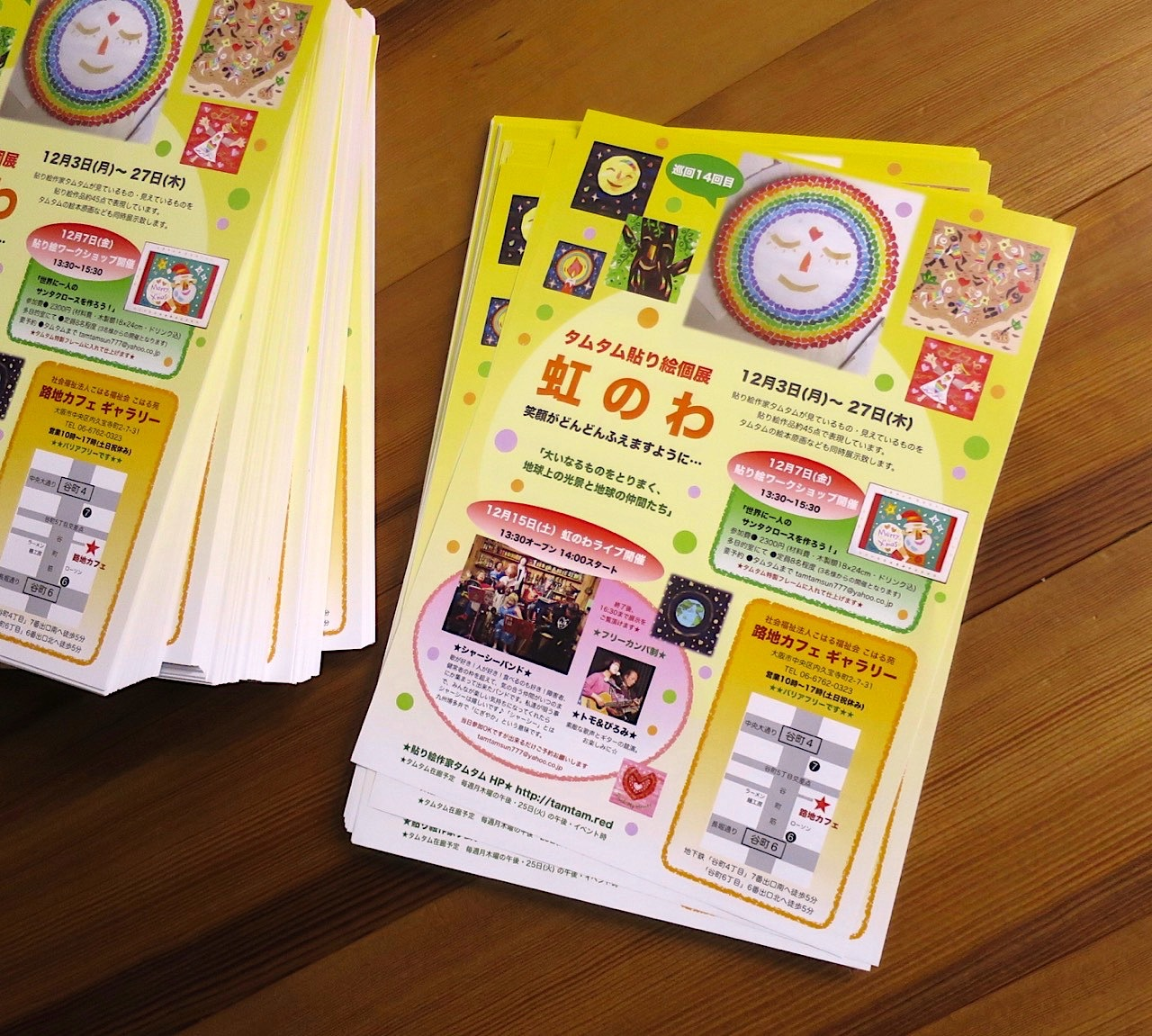 「大坂」で虹のわ展を開催します☆_b0181015_18302112.jpg