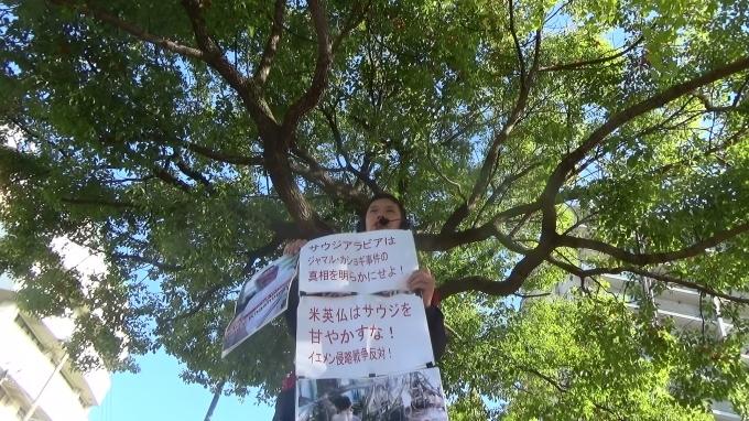 「安倍改憲」で「今日のサウジアラビア」は「明日の日本」に/「ピンチをつくった県が『ピンチをチャンス』には無責任」ーー知事にも苦言_e0094315_15221583.jpg