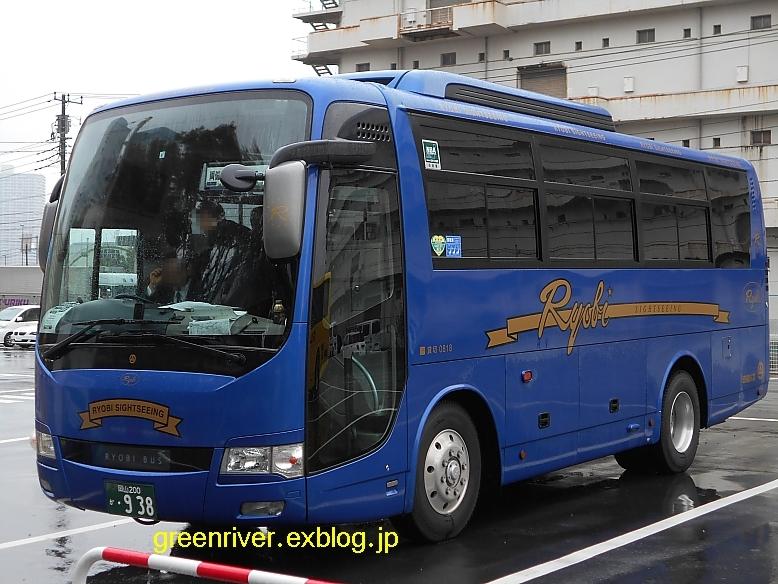両備バス 938_e0004218_20304766.jpg