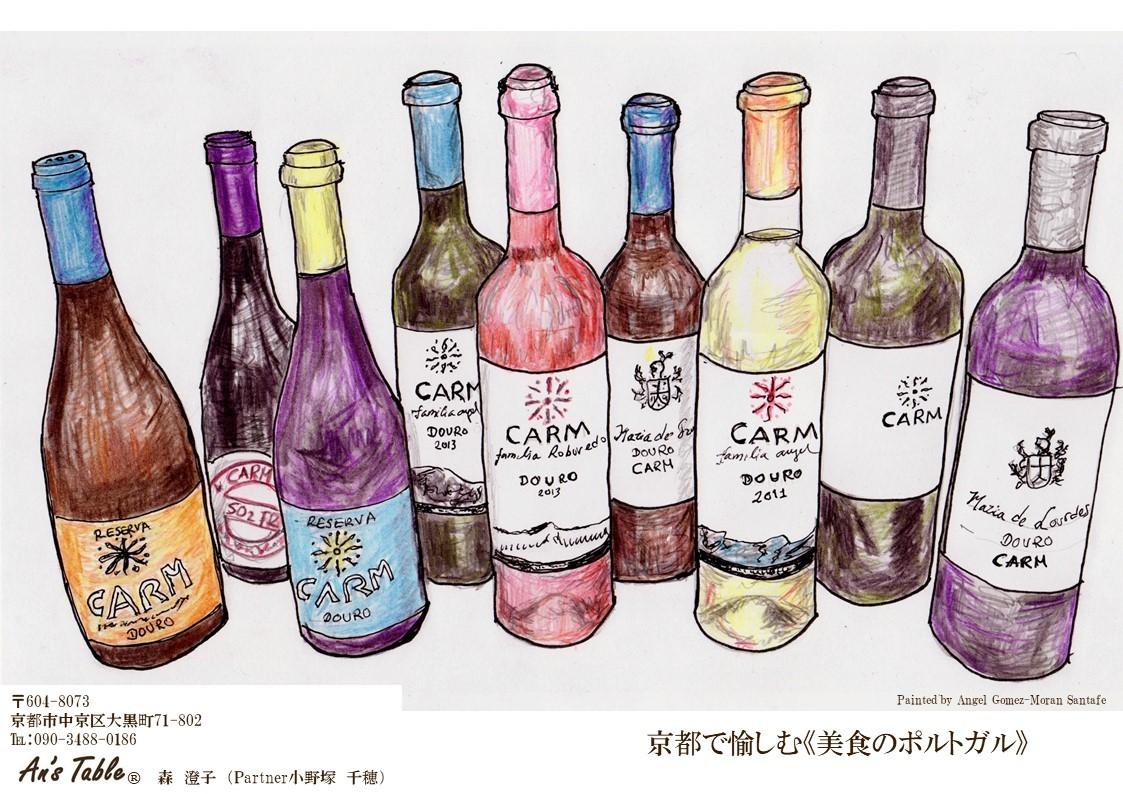 フォーシーズンズホテル京都での美食のマリアージュ_c0213220_07564961.jpg
