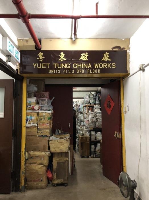 香港お茶巡りの旅 no.10_a0169924_17410573.jpeg
