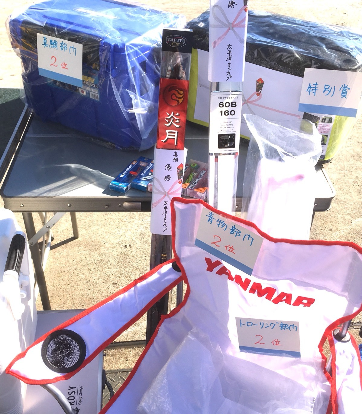 BOAY GAME FISHING in 高知 太平洋マリンcup 2018 レポート!_a0132631_15500060.jpg