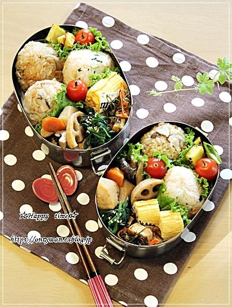 おむすび弁当とパン焼き・ソフトフランス♪_f0348032_17220255.jpg