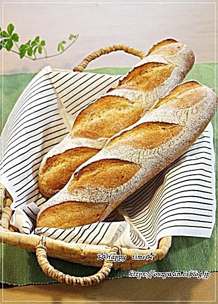 おむすび弁当とパン焼き・ソフトフランス♪_f0348032_17222089.jpg