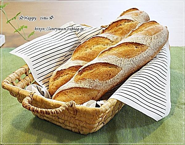 おむすび弁当とパン焼き・ソフトフランス♪_f0348032_17222903.jpg