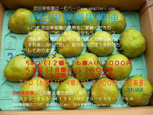 f0041138_17584189.jpg