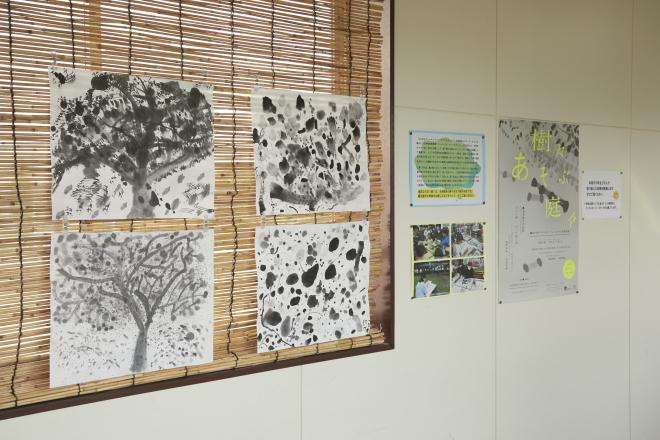 AIS13:vol.4 樹々はことなる-墨と和紙で制作2_c0222139_20183379.jpg