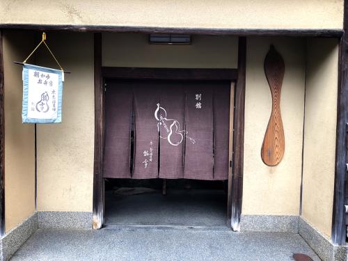 瓢亭 別館_e0292546_03290933.jpg