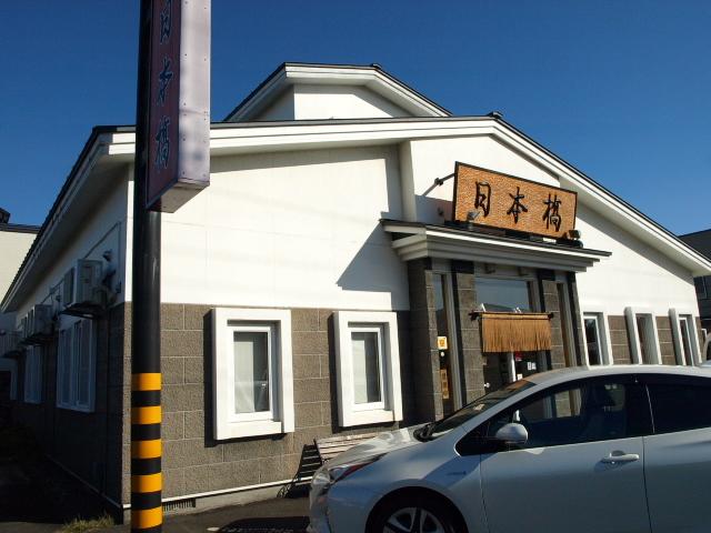 日本橋 その76(松川ミニコース 他)_d0153062_09454518.jpg