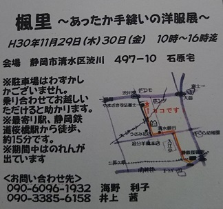 f0286870_14511681.jpg