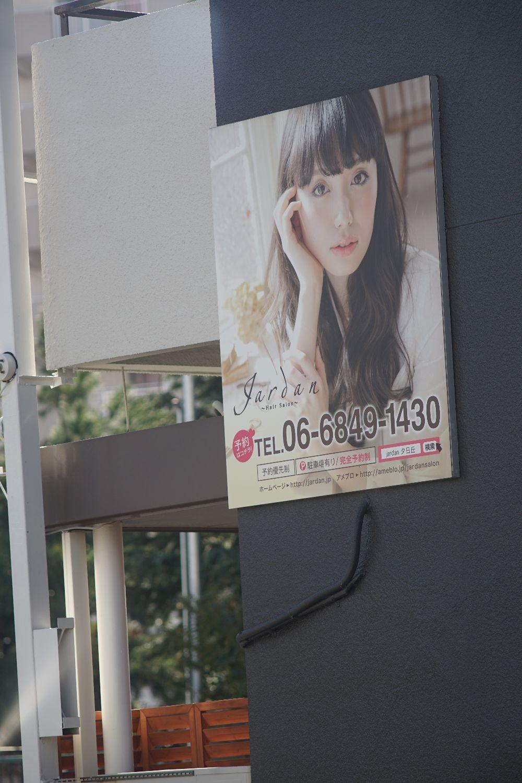 b0069128_08251210.jpg