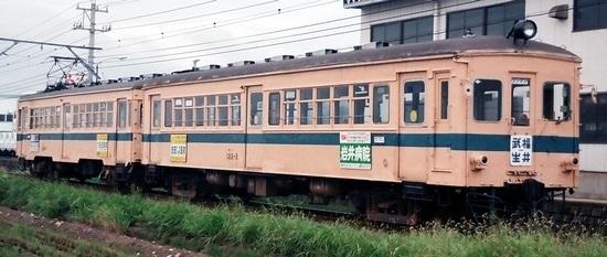 福井鉄道 クハ120形_e0030537_23512439.jpg