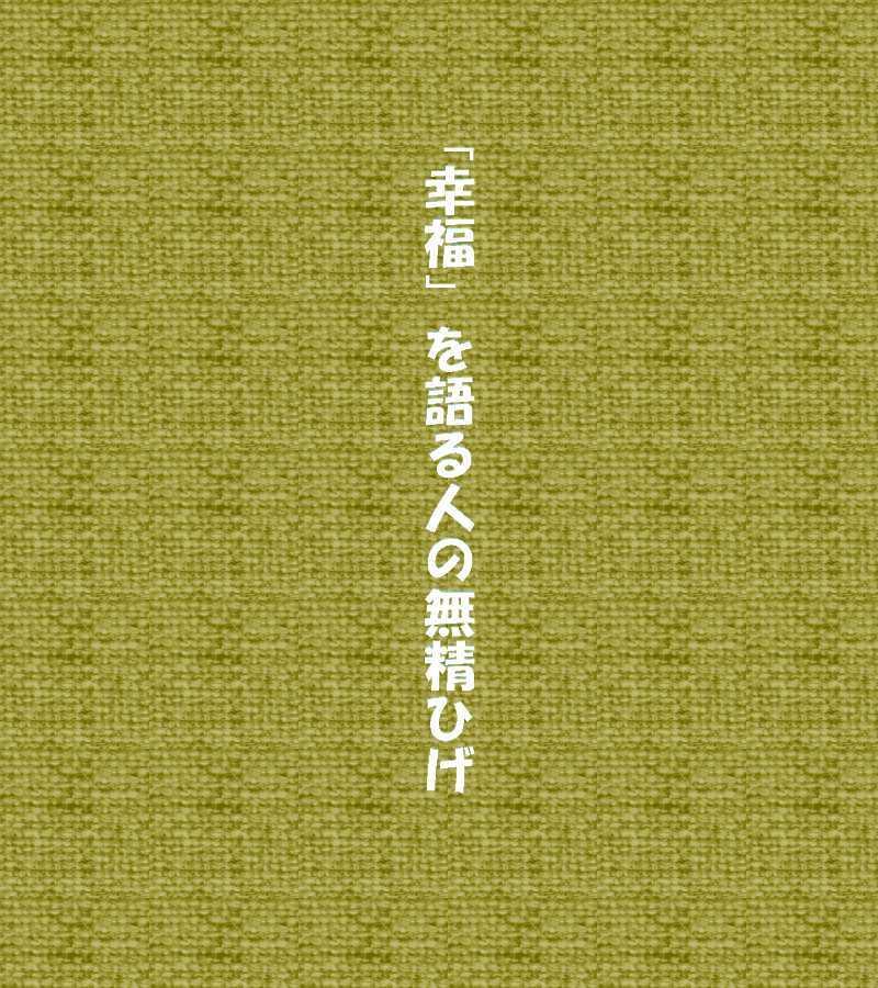 f0117041_05135968.jpg