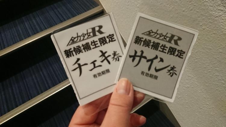メイド戦隊わたオレンジ🍊<第5話>~にじゅういっちゃいになりまちた🍊~_f0078142_02505997.jpg