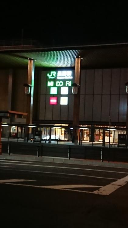 メイド戦隊わたオレンジ🍊<第5話>~にじゅういっちゃいになりまちた🍊~_f0078142_04030133.jpg