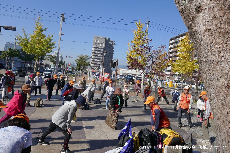 11月例会みやこ町散策ウオーク_d0389843_14553666.jpg