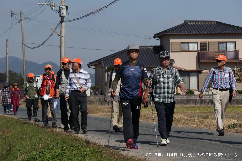 11月例会みやこ町散策ウオーク_d0389843_16203428.jpg