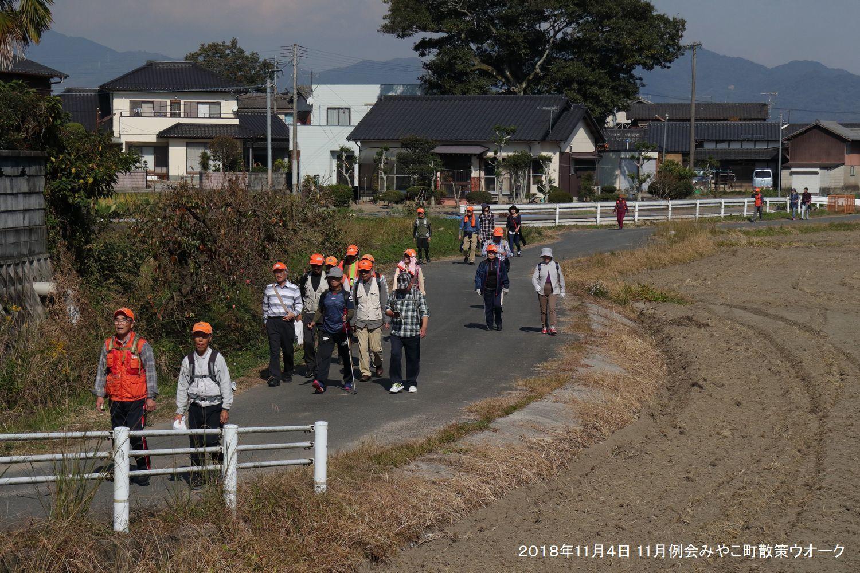 11月例会みやこ町散策ウオーク_d0389843_16234714.jpg