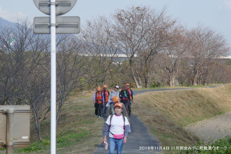 11月例会みやこ町散策ウオーク_d0389843_20124972.jpg