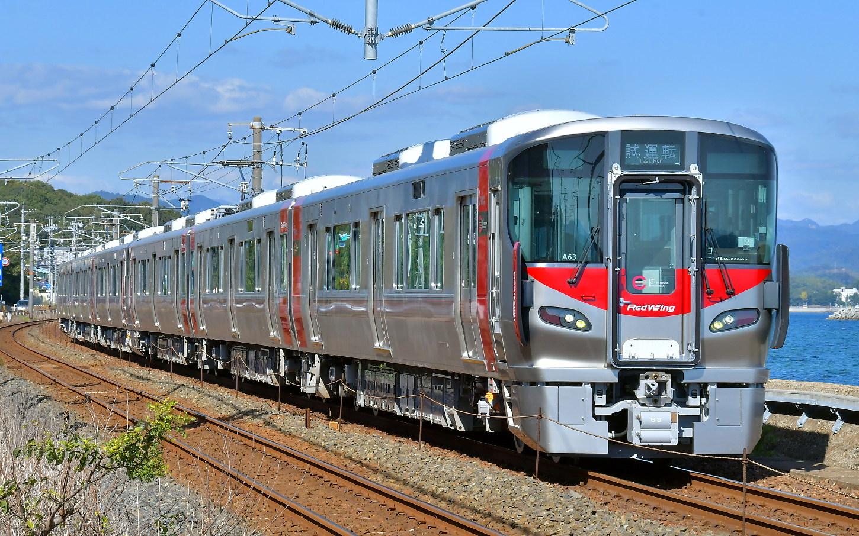 227系A63+A64広島回着_a0251146_23544880.jpg