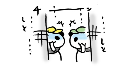 手作り市_出店報告 北山11/4_f0195352_10134738.jpg