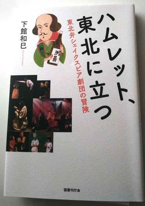 神戸から、美しい秋の出逢いはsomething great_a0098174_07420841.jpg