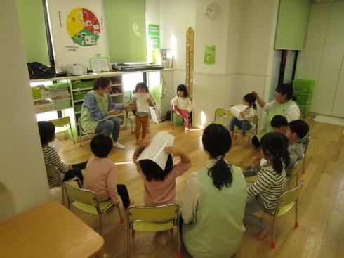 【西新宿園】ハロウィーン(地域交流活動)_a0267292_09272374.jpg