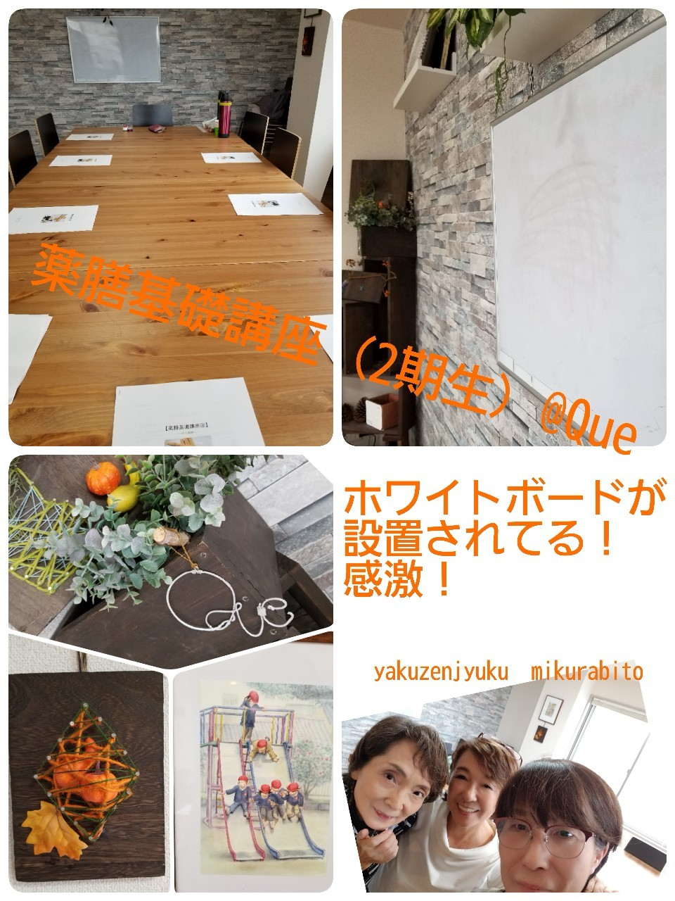 b0339997_20110313.jpg