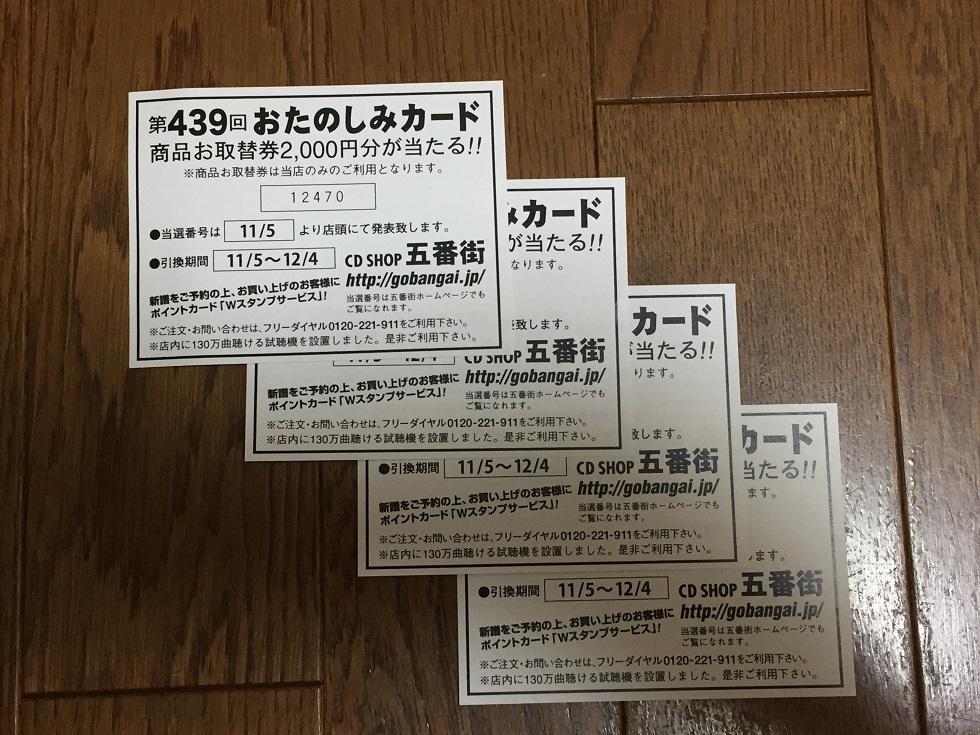 e0242504_19452979.jpg