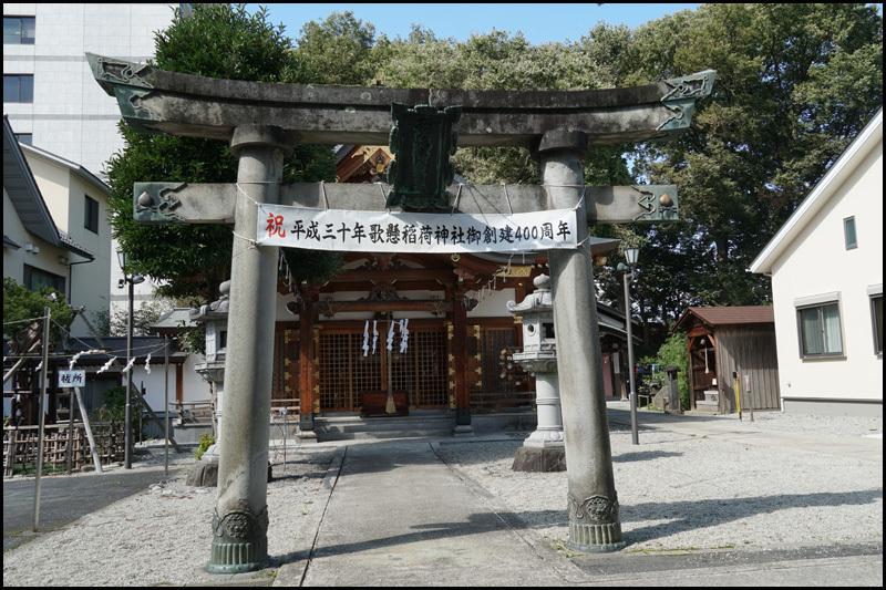 歌懸稲荷神社(山形)_b0019313_16544209.jpg