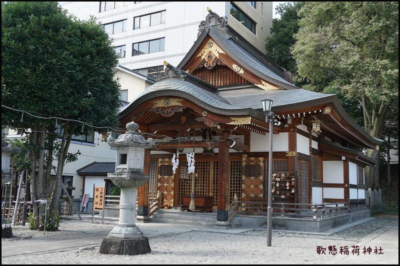 歌懸稲荷神社(山形)_b0019313_16544928.jpg