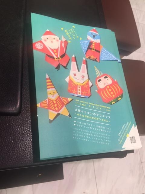 クリスマスのご提案_b0226322_13432369.jpg