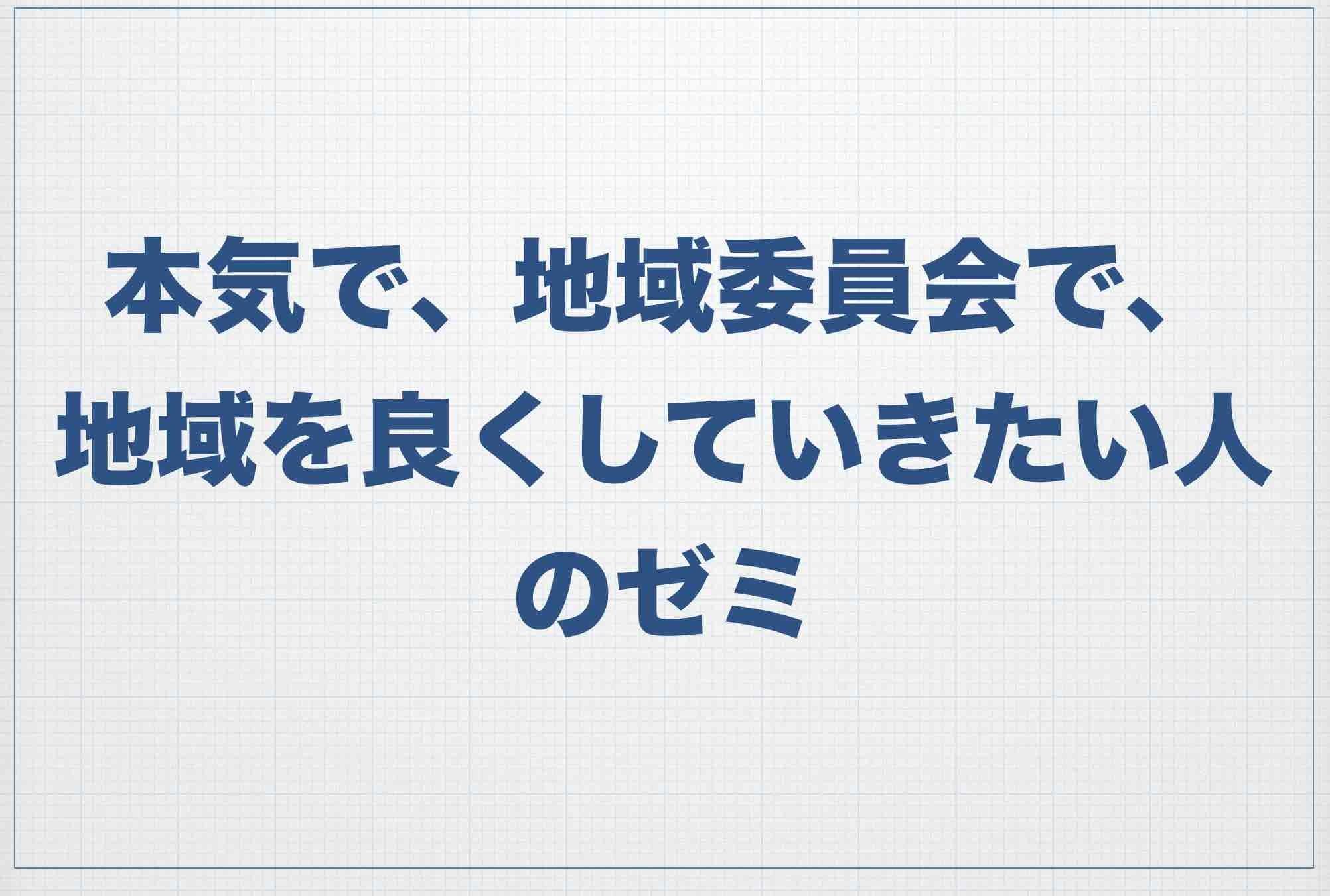a0026530_15070756.jpg