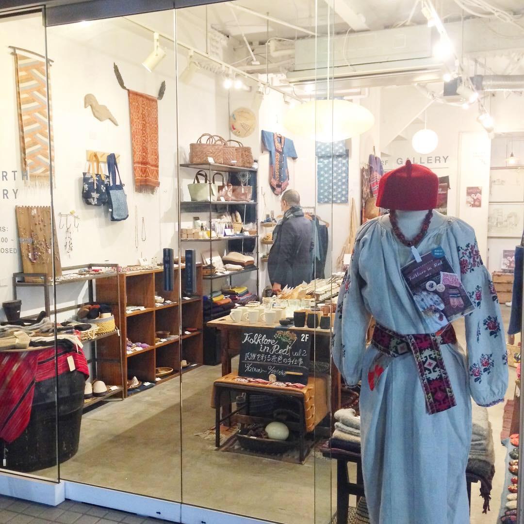 イランのおばあちゃん靴下お取扱店_d0156336_17253637.jpg