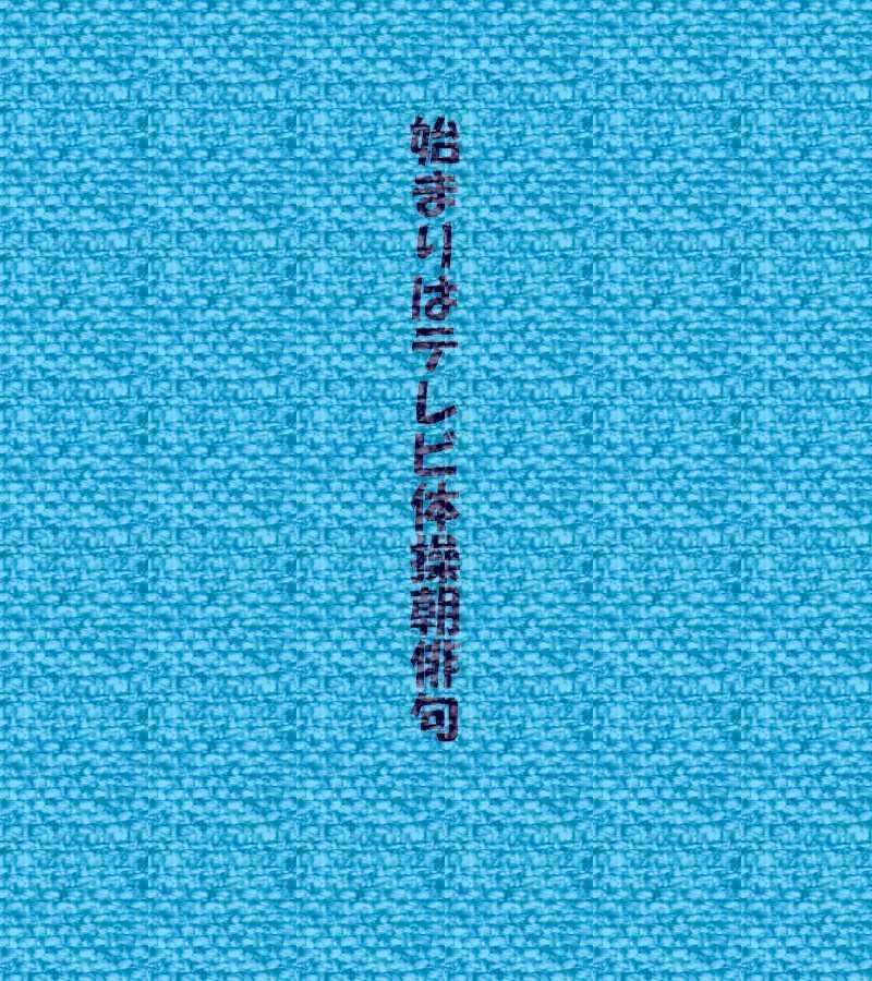 f0117041_05255421.jpg