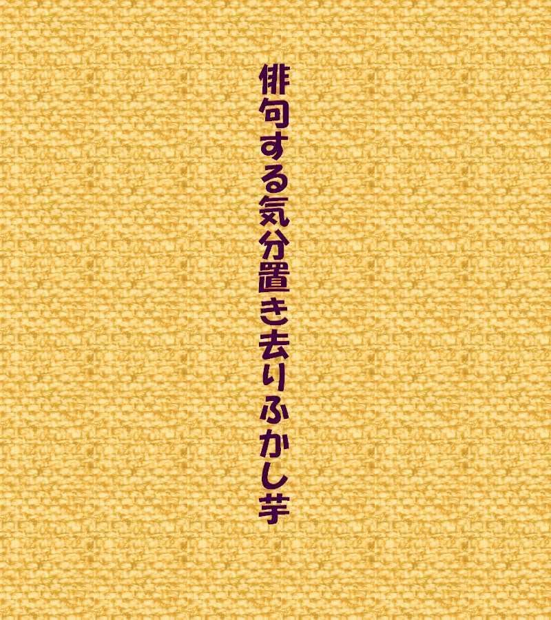f0117041_06102851.jpg