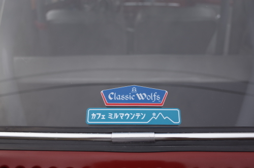 Classic Wolfs!_b0207642_12394241.jpg