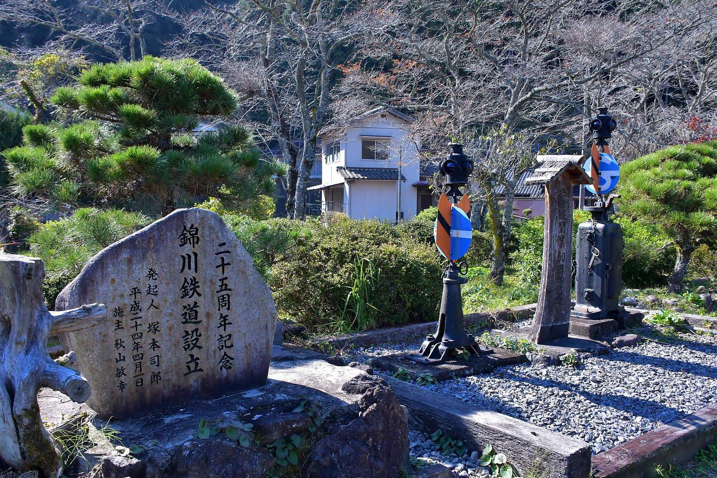 岩徳線と錦川鉄道_a0251146_23431227.jpg