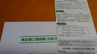 b0296353_21141031.jpg