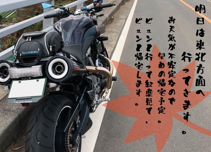 b0078754_13305985.jpg
